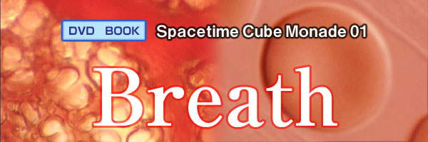 Spacetime Cube Monade 01 Breath